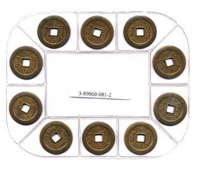 Shen Shu Orakelmünzen